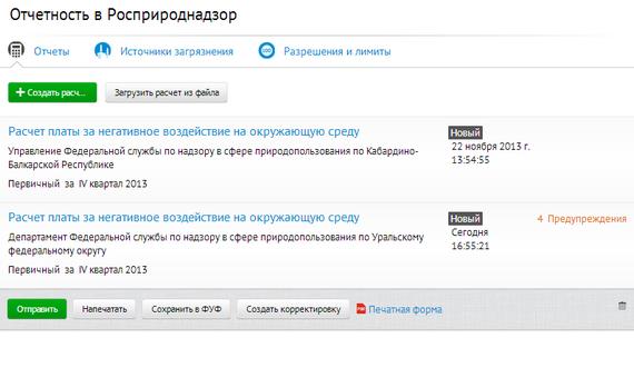 объявления знакомств по иркутской области